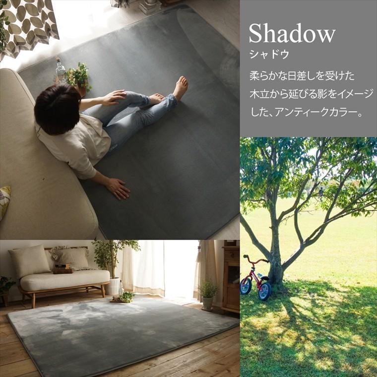 ラグ ラグマット/円形 直径190cm 洗える はっ水 低反発 フランネルラグ 滑り止め 床暖/ホリデープラス/10色|lucentmart-interior|17