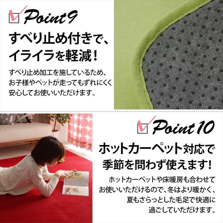 ラグ ラグマット/円形 直径190cm 洗える はっ水 低反発 フランネルラグ 滑り止め 床暖/ホリデープラス/10色|lucentmart-interior|09