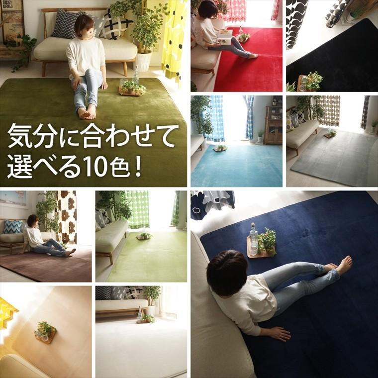 ラグ ラグマット/円形 直径190cm 洗える はっ水 低反発 フランネルラグ 滑り止め 床暖/ホリデープラス/10色|lucentmart-interior|10