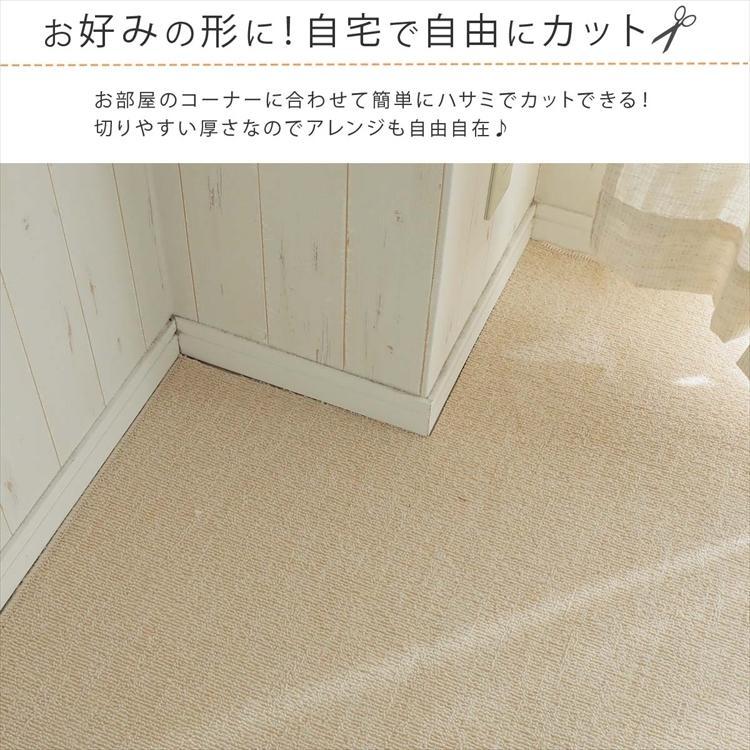 カーペット/261×352cm/江戸間6畳/ご自身でもフリーカット/日本製/抗菌 防臭 床暖/ジャメナ/3色|lucentmart-interior|02