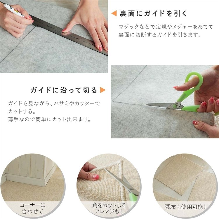 カーペット/261×352cm/江戸間6畳/ご自身でもフリーカット/日本製/抗菌 防臭 床暖/ジャメナ/3色|lucentmart-interior|03
