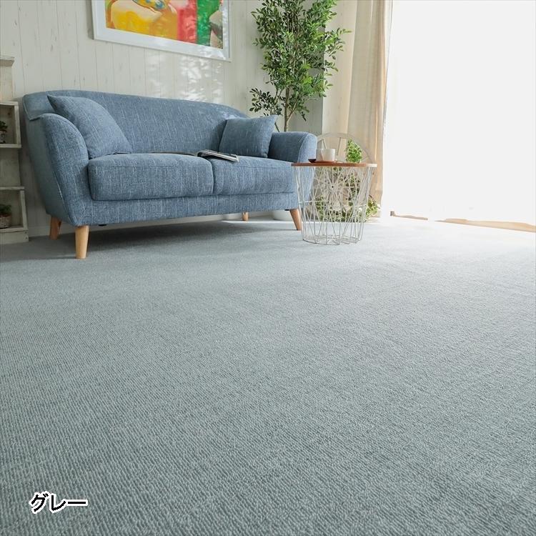 カーペット/261×352cm/江戸間6畳/ご自身でもフリーカット/日本製/抗菌 防臭 床暖/ジャメナ/3色|lucentmart-interior|06