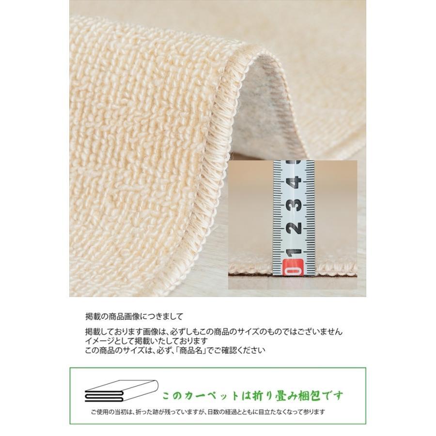 カーペット/352×352cm/江戸間8畳/ご自身でもフリーカット/日本製/抗菌 防臭 床暖/ジャメナ/3色 lucentmart-interior 21