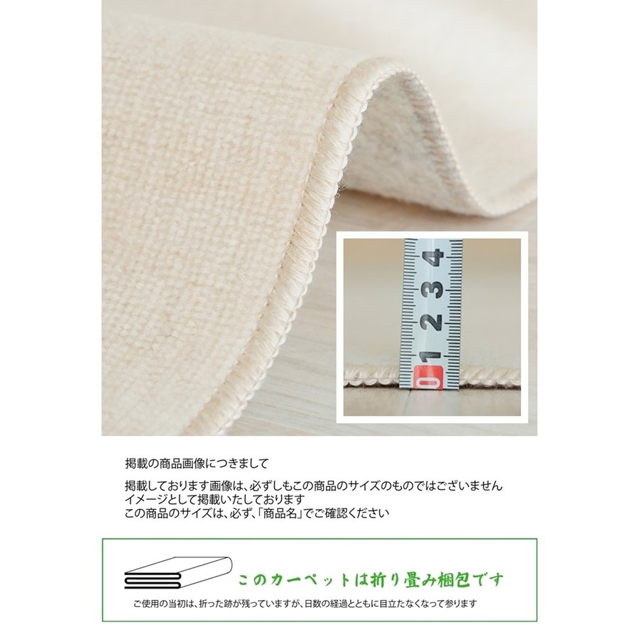 カーペット/261×261cm/江戸間4.5畳/ご自身でもフリーカット/日本製/抗菌 防臭 床暖/ジューバ/3色 lucentmart-interior 21