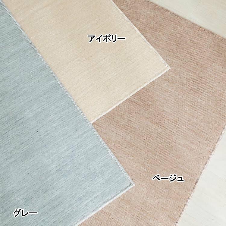 カーペット/261×352cm/江戸間6畳/ご自身でもフリーカット/日本製/抗菌 防臭 床暖/ジューバ/3色 lucentmart-interior 04