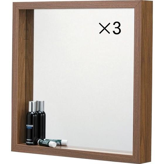 壁面ディスプレー/ミラー サイズL/壁面収納 アイデアス/3枚セット/ウォルナット