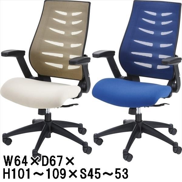 オフィスチェア/キャスター付き オフィスチェア/キャスター付き オフィスチェア/キャスター付き メッシュ ワークチェア チェアー 事務椅子/W64 D67 H101-109 S45-53/2カラー c06