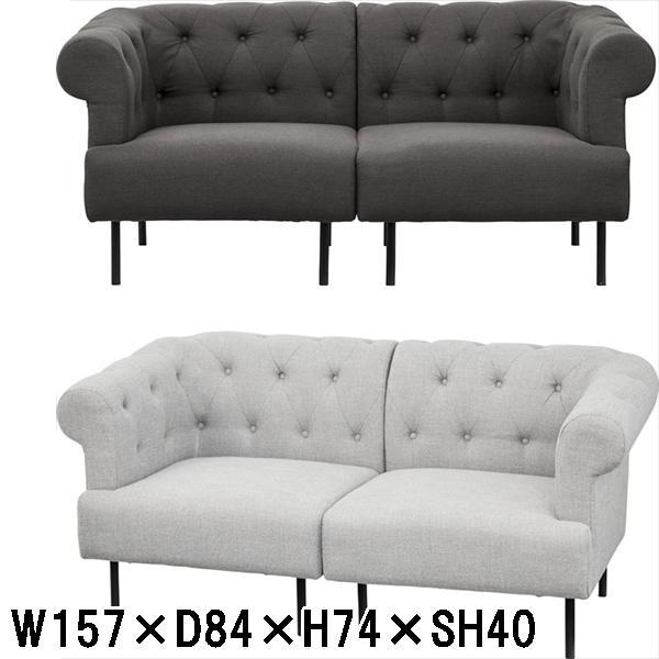 ソファー 二人掛け/W157×D84×H74×SH40cm/2カラー 二人掛け/W157×D84×H74×SH40cm/2カラー