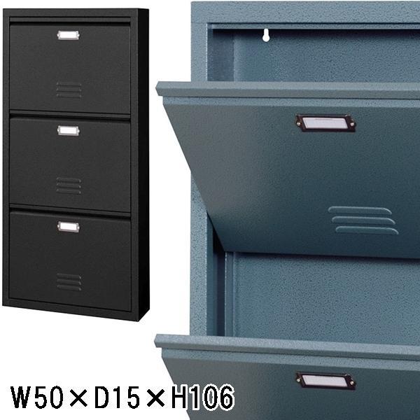 シューズラック 3/ 靴箱/ロッカー/3段/50 15 106/2色 lucentmart-interior