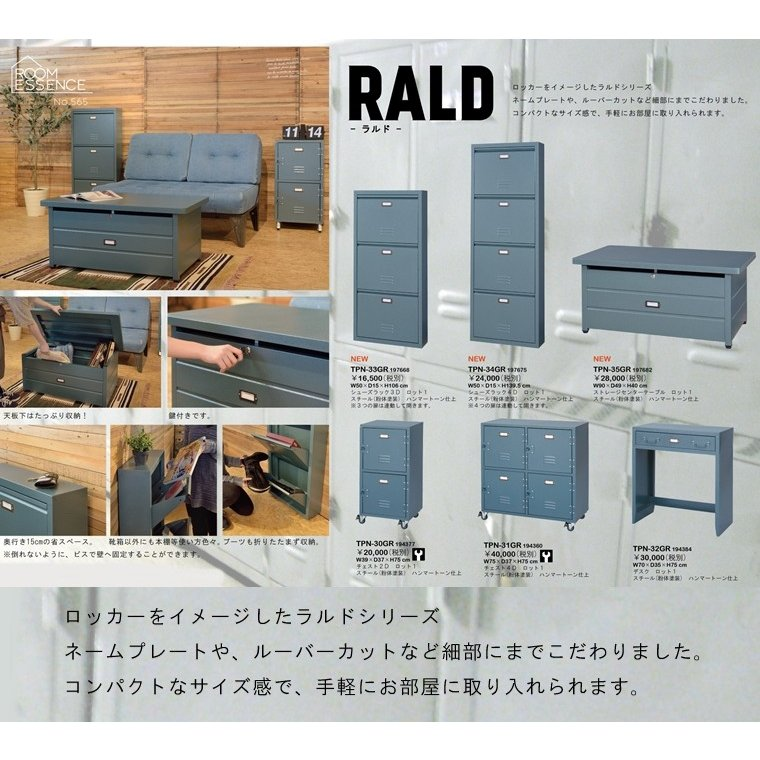 シューズラック 3/ 靴箱/ロッカー/3段/50 15 106/2色 lucentmart-interior 02