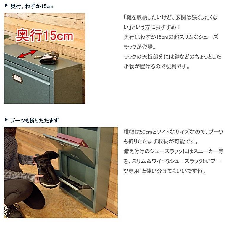 シューズラック 3/ 靴箱/ロッカー/3段/50 15 106/2色 lucentmart-interior 11
