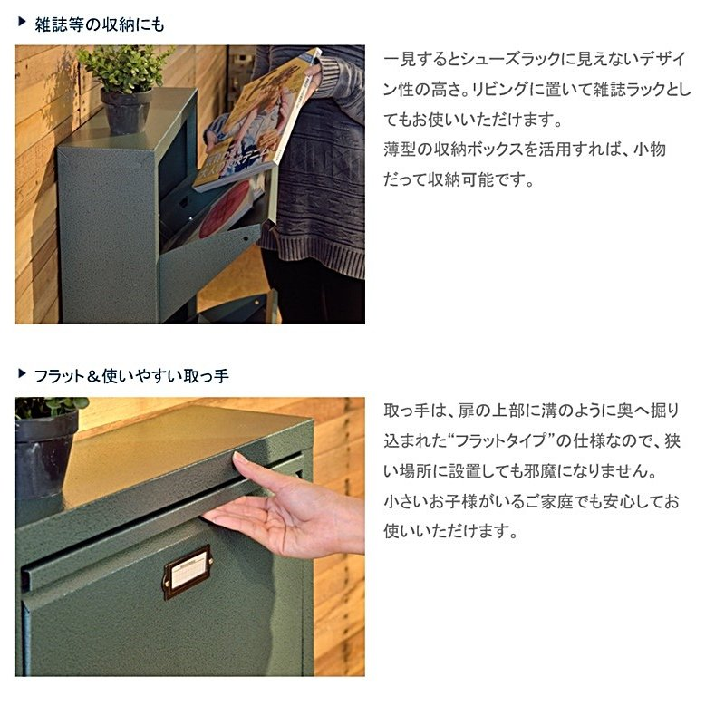 シューズラック 3/ 靴箱/ロッカー/3段/50 15 106/2色 lucentmart-interior 12