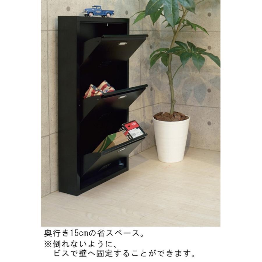 シューズラック 3/ 靴箱/ロッカー/3段/50 15 106/2色 lucentmart-interior 07