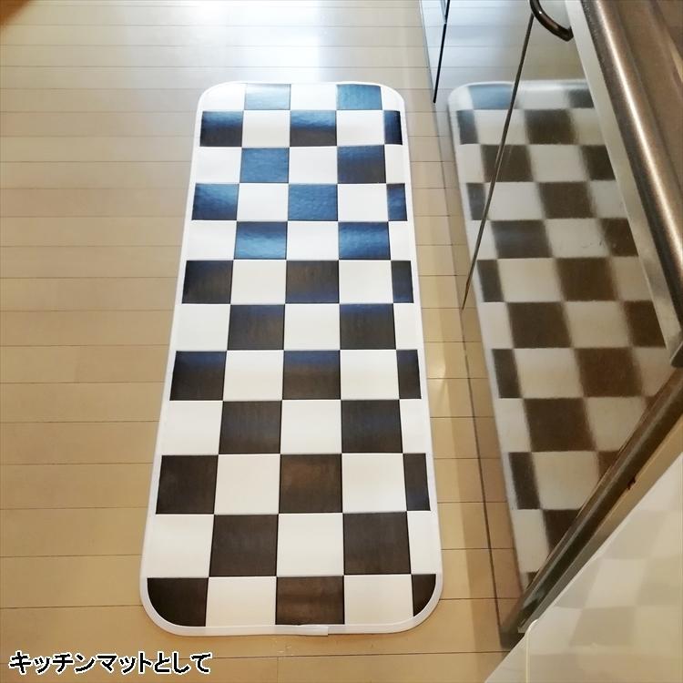キッチンには拭けるマット/45×120cm/縁付きクッションフロア/チェッカー/日本製/防滑|lucentmart-interior|06
