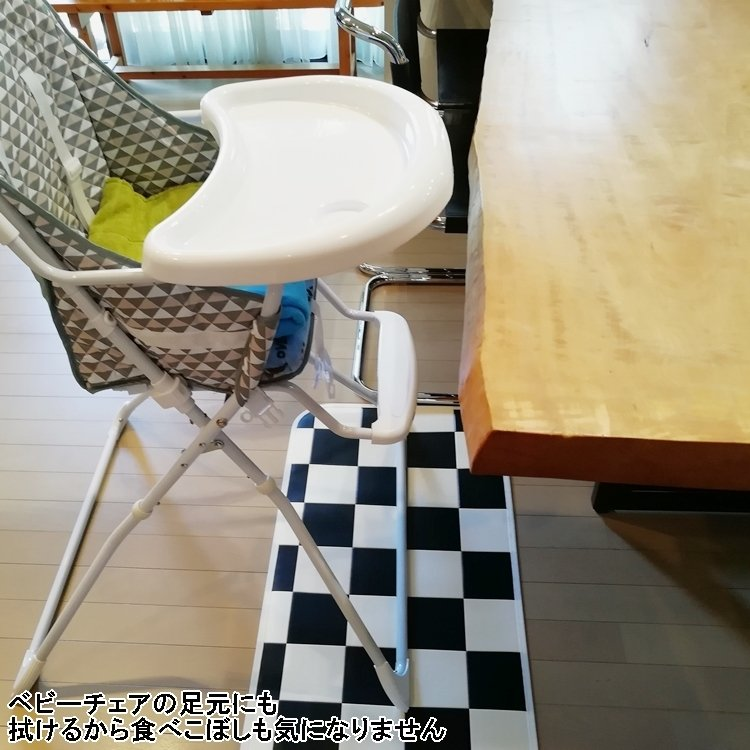 キッチンには拭けるマット/45×120cm/縁付きクッションフロア/チェッカー/日本製/防滑|lucentmart-interior|09