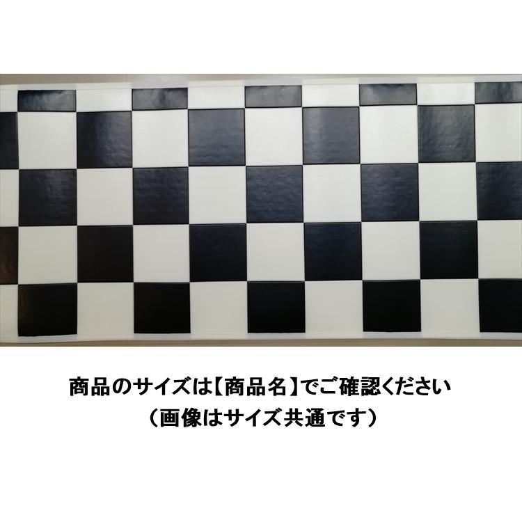 キッチンには拭けるマット/60×120cm/縁付きクッションフロア/チェッカー/日本製/防滑 lucentmart-interior 17