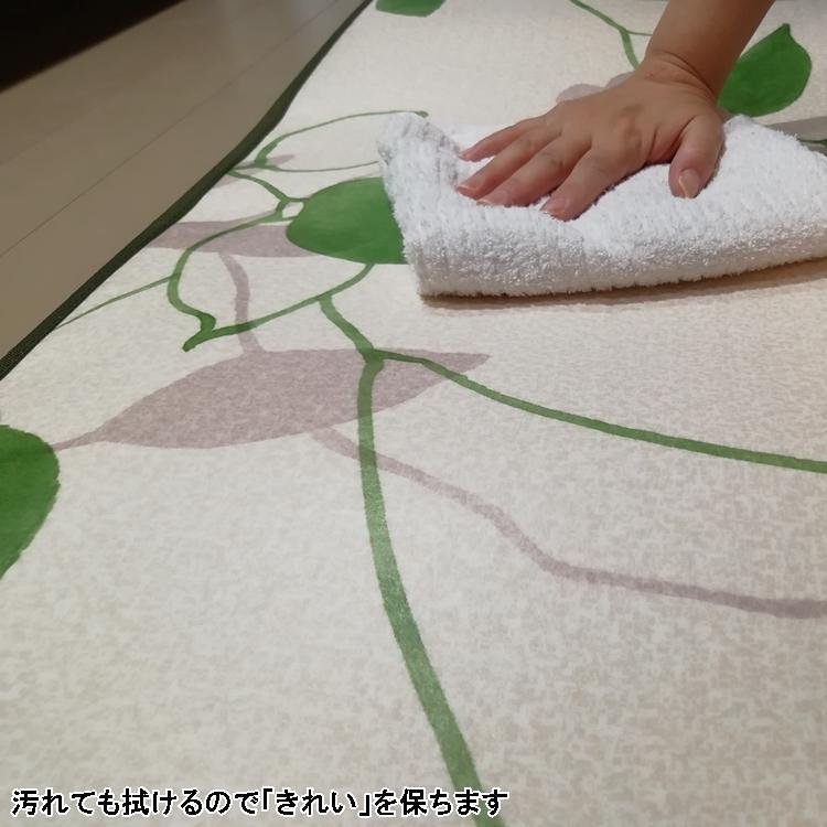 キッチンには拭けるマット/45×270cm/縁付きクッションフロア/リーフ/日本製/防滑|lucentmart-interior|15