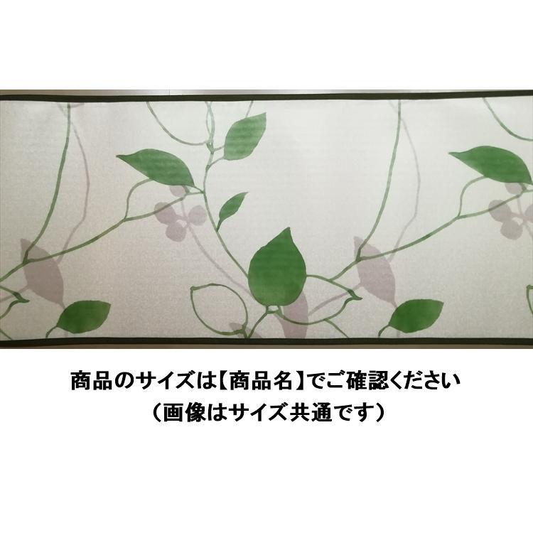 キッチンには拭けるマット/45×270cm/縁付きクッションフロア/リーフ/日本製/防滑|lucentmart-interior|17