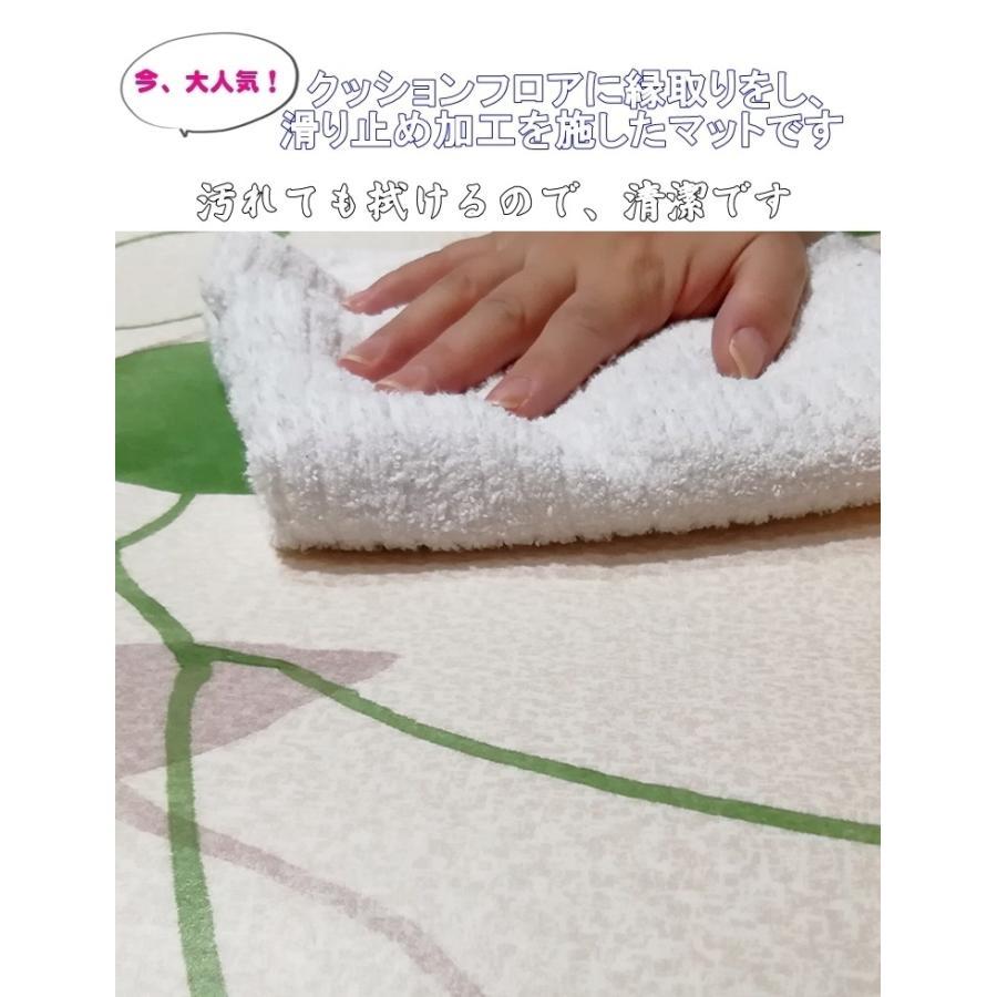 キッチンには拭けるマット/45×270cm/縁付きクッションフロア/リーフ/日本製/防滑|lucentmart-interior|04