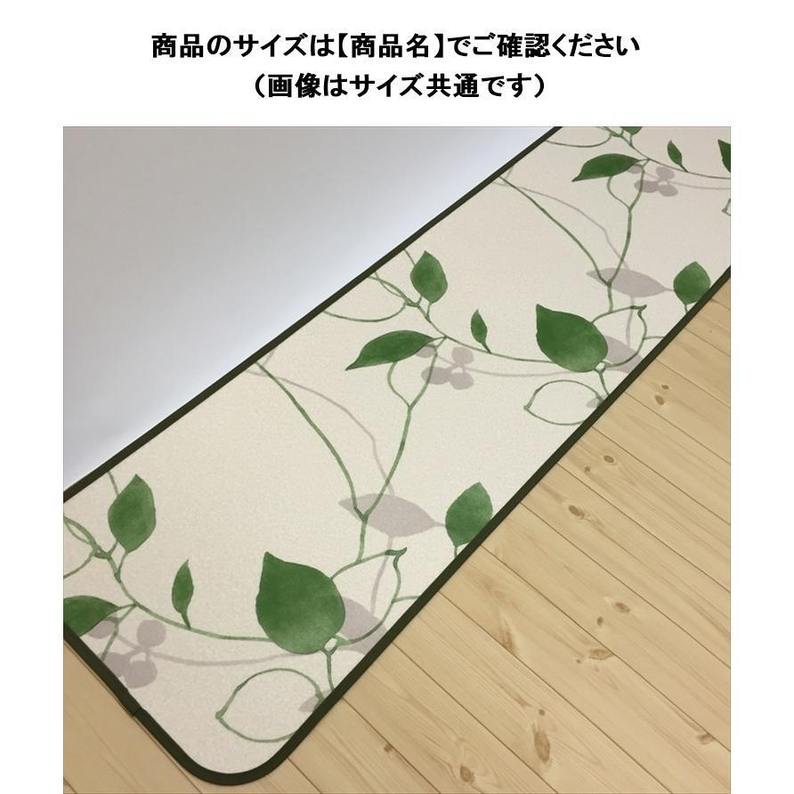 キッチンには拭けるマット/45×270cm/縁付きクッションフロア/リーフ/日本製/防滑|lucentmart-interior|05