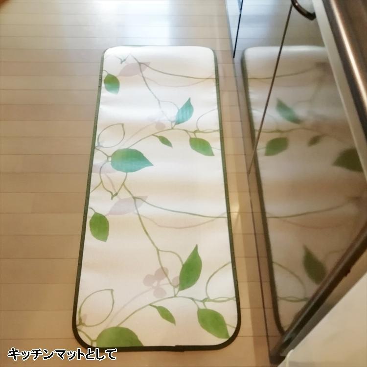 キッチンには拭けるマット/45×270cm/縁付きクッションフロア/リーフ/日本製/防滑|lucentmart-interior|06