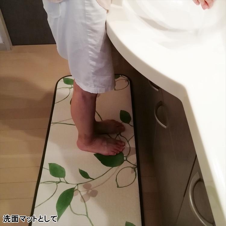 キッチンには拭けるマット/45×270cm/縁付きクッションフロア/リーフ/日本製/防滑|lucentmart-interior|07