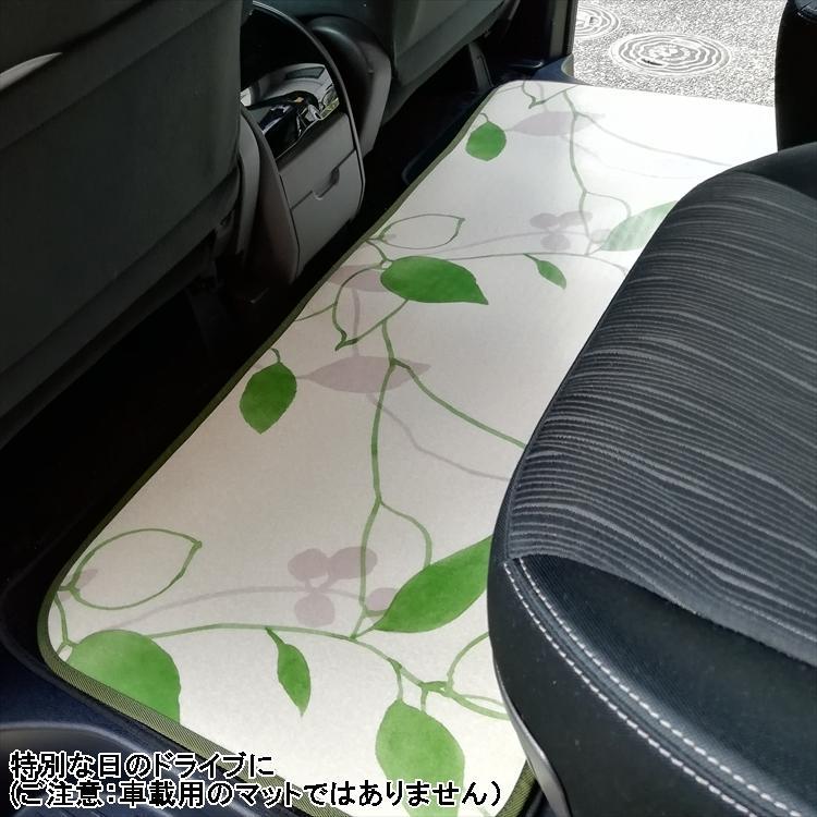 キッチンには拭けるマット/45×270cm/縁付きクッションフロア/リーフ/日本製/防滑|lucentmart-interior|09