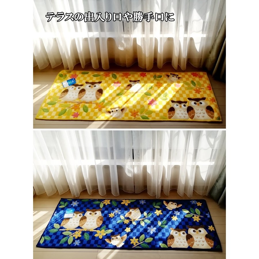 キッチンマット/45×180cm/洗える 洗濯機OK/ふくろう/防滑/日本製/2色|lucentmart-interior|11