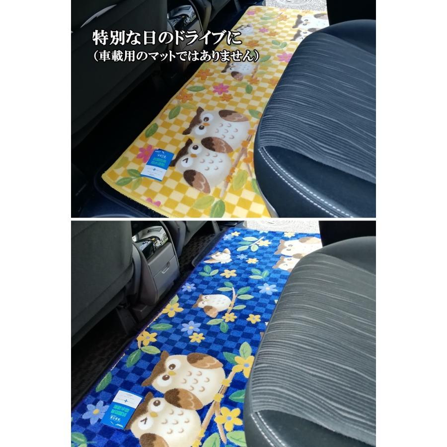 キッチンマット/45×180cm/洗える 洗濯機OK/ふくろう/防滑/日本製/2色|lucentmart-interior|12