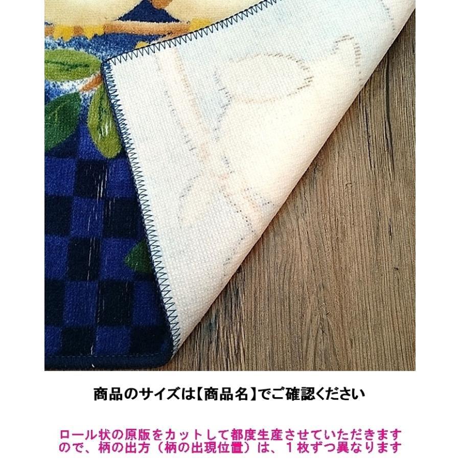キッチンマット/45×180cm/洗える 洗濯機OK/ふくろう/防滑/日本製/2色|lucentmart-interior|21