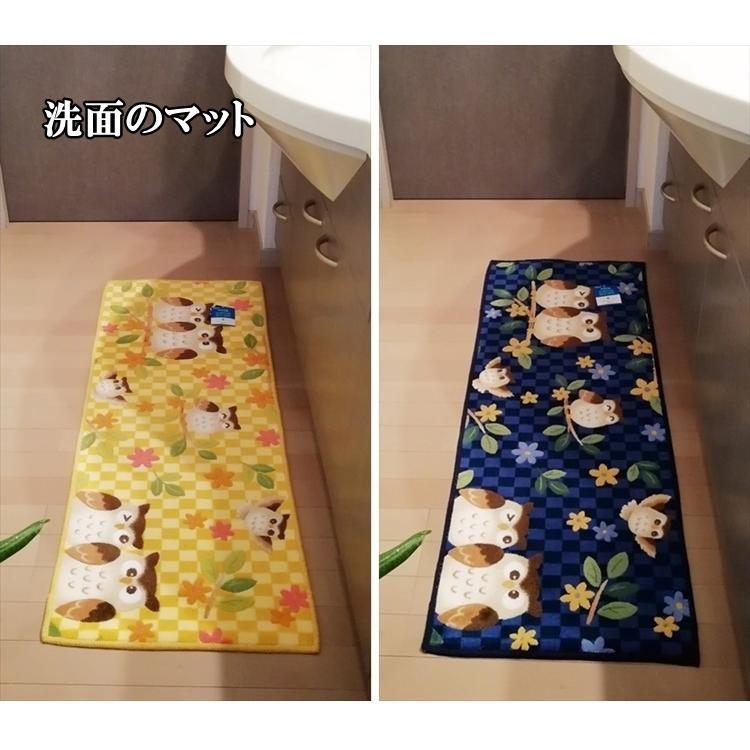 キッチンマット/45×180cm/洗える 洗濯機OK/ふくろう/防滑/日本製/2色|lucentmart-interior|07