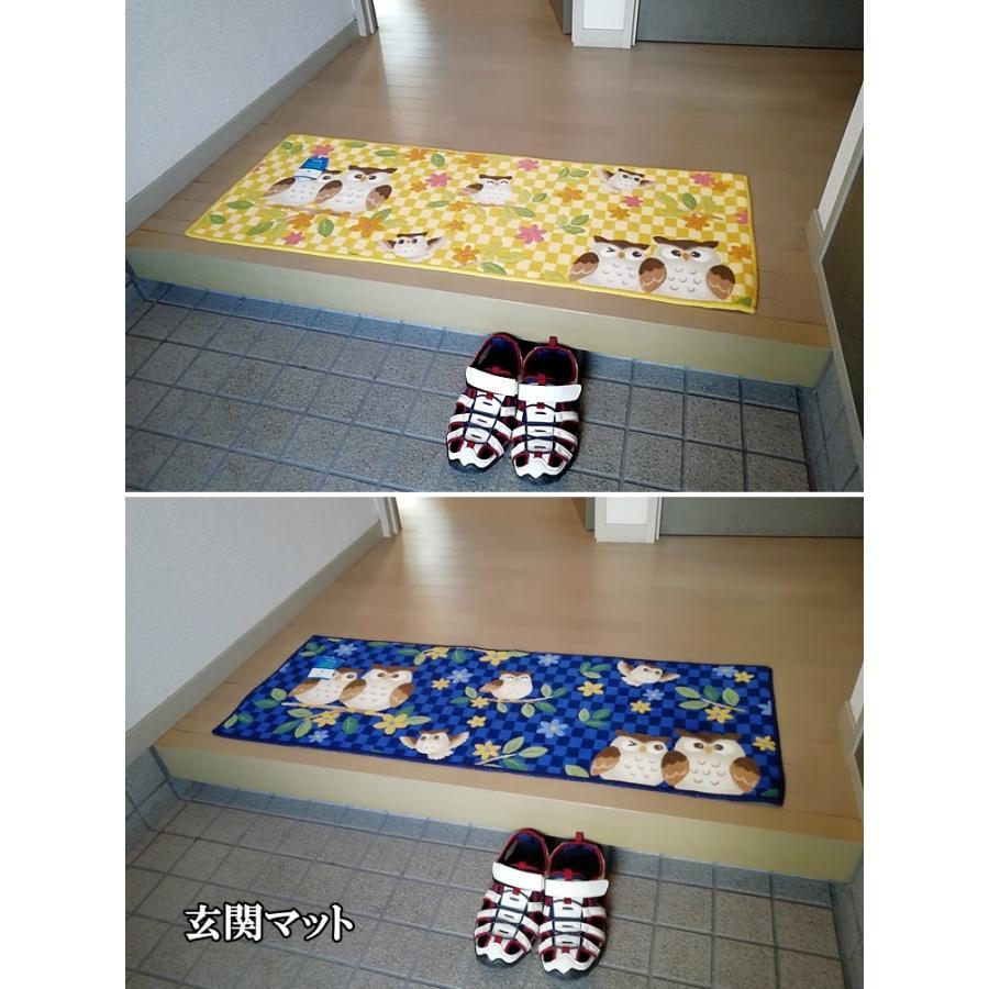 キッチンマット/45×180cm/洗える 洗濯機OK/ふくろう/防滑/日本製/2色|lucentmart-interior|08