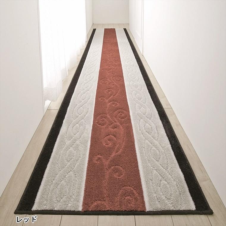 廊下敷 キッチンマット/80×240cm/洗える 洗濯機OK/ステラ/防滑/3色|lucentmart-interior|03