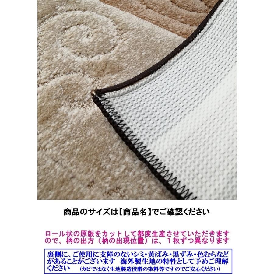 廊下敷 キッチンマット/80×240cm/洗える 洗濯機OK/ステラ/防滑/3色|lucentmart-interior|21