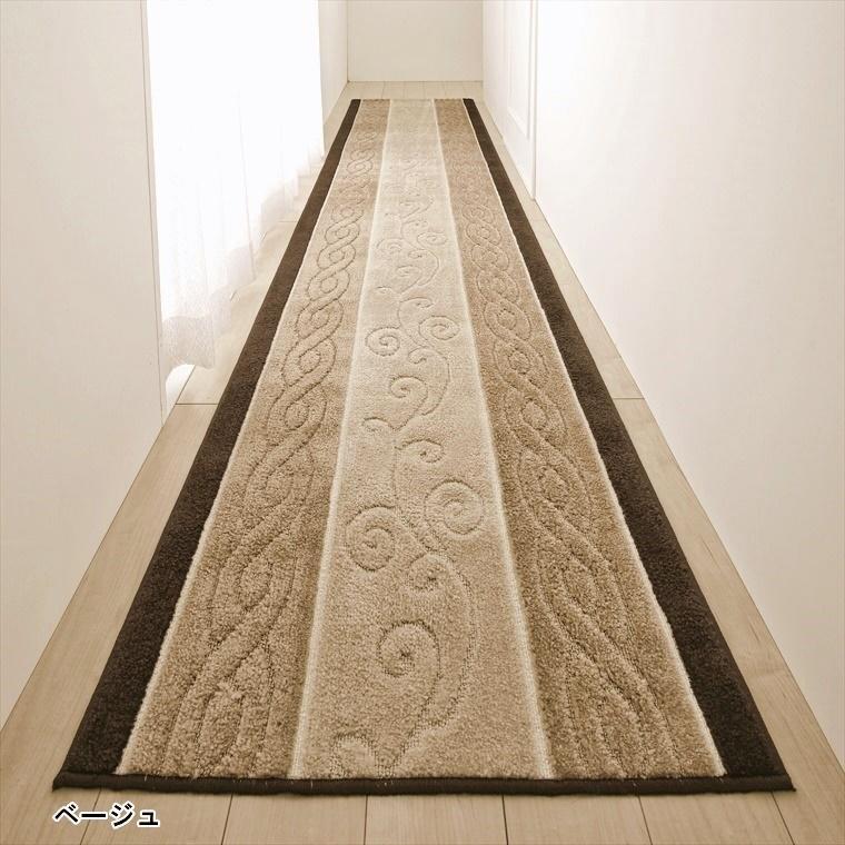 廊下敷 キッチンマット/80×240cm/洗える 洗濯機OK/ステラ/防滑/3色|lucentmart-interior|04