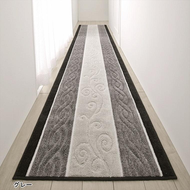 廊下敷 キッチンマット/80×240cm/洗える 洗濯機OK/ステラ/防滑/3色|lucentmart-interior|05