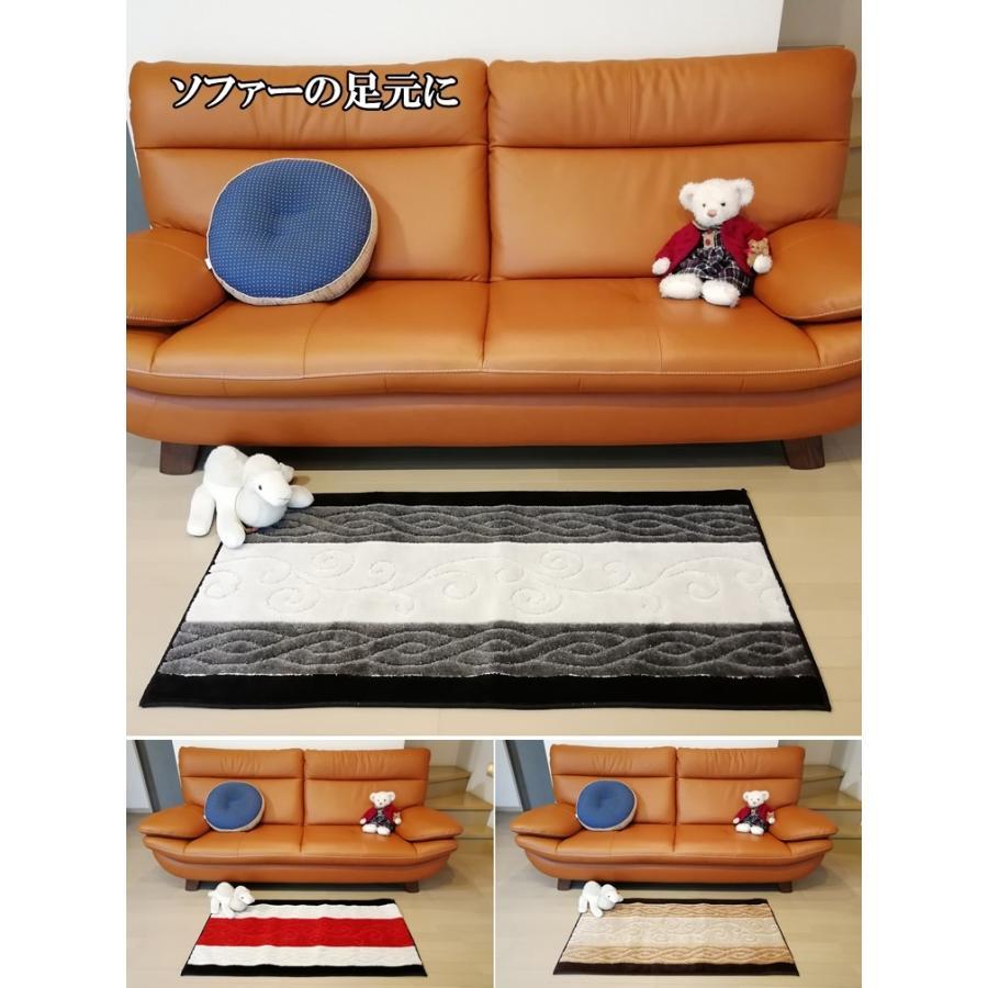 廊下敷 キッチンマット/80×240cm/洗える 洗濯機OK/ステラ/防滑/3色|lucentmart-interior|06