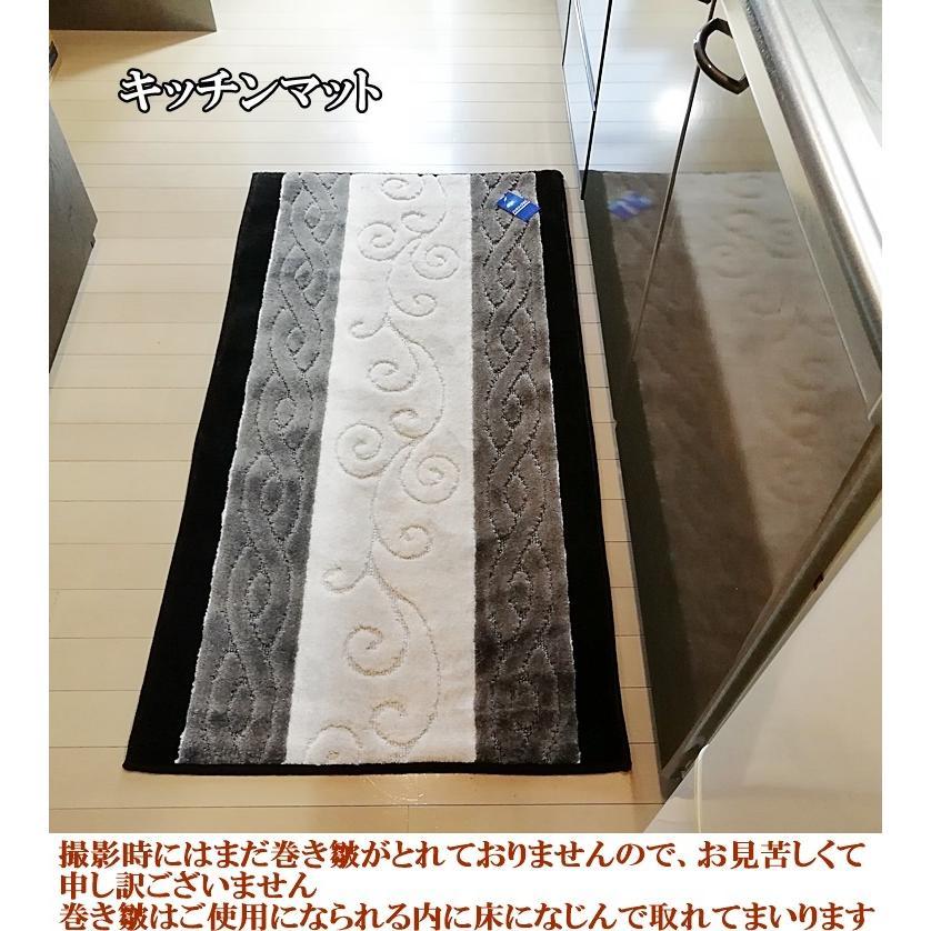 廊下敷 キッチンマット/80×240cm/洗える 洗濯機OK/ステラ/防滑/3色|lucentmart-interior|07