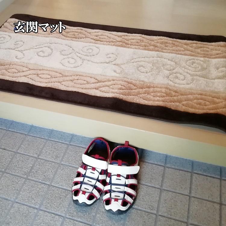廊下敷 キッチンマット/80×240cm/洗える 洗濯機OK/ステラ/防滑/3色|lucentmart-interior|09