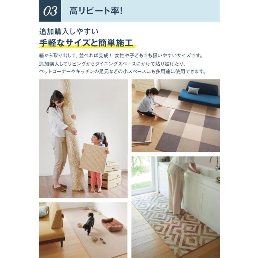 タイルカーペット/洗える/東リ/アンパンマン 数字 40×40cm/10枚セット 10タイプ|lucentmart-interior|21