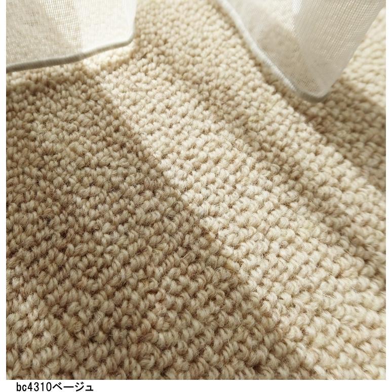 サイズオーダー カーペット/ウール 100%/切欠き くり抜き 敷き詰め 変形 可能/日本製/床暖/T-BC/3色/住宅用/東リ ブランド/自動見積もり 説明|lucentmart-interior|11