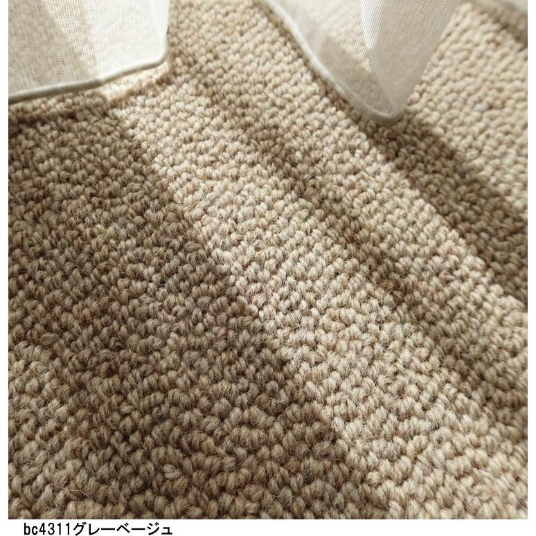 サイズオーダー カーペット/ウール 100%/切欠き くり抜き 敷き詰め 変形 可能/日本製/床暖/T-BC/3色/住宅用/東リ ブランド/自動見積もり 説明|lucentmart-interior|12