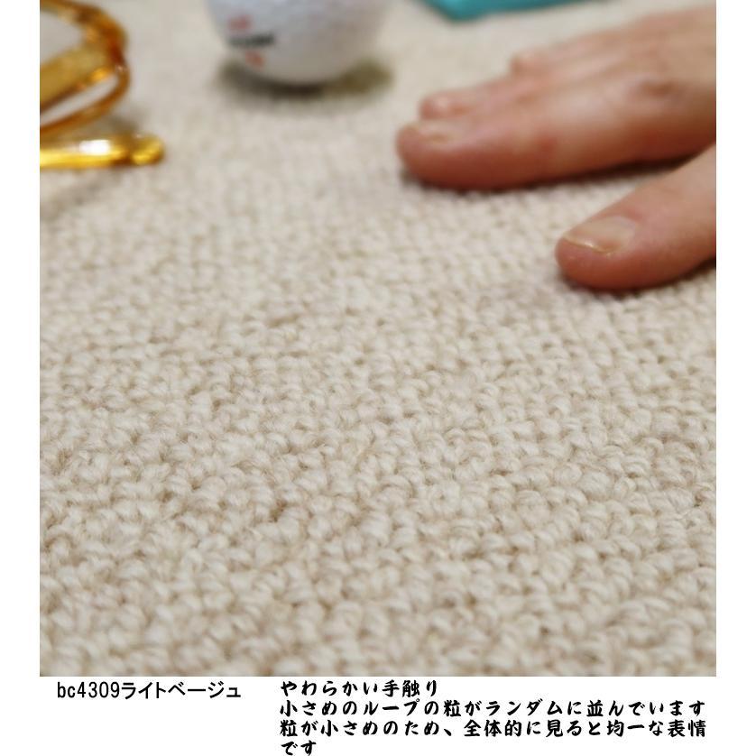 サイズオーダー カーペット/ウール 100%/切欠き くり抜き 敷き詰め 変形 可能/日本製/床暖/T-BC/3色/住宅用/東リ ブランド/自動見積もり 説明|lucentmart-interior|13