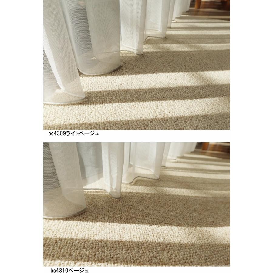 サイズオーダー カーペット/ウール 100%/切欠き くり抜き 敷き詰め 変形 可能/日本製/床暖/T-BC/3色/住宅用/東リ ブランド/自動見積もり 説明|lucentmart-interior|05