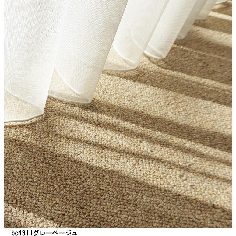 サイズオーダー カーペット/ウール 100%/切欠き くり抜き 敷き詰め 変形 可能/日本製/床暖/T-BC/3色/住宅用/東リ ブランド/自動見積もり 説明|lucentmart-interior|06