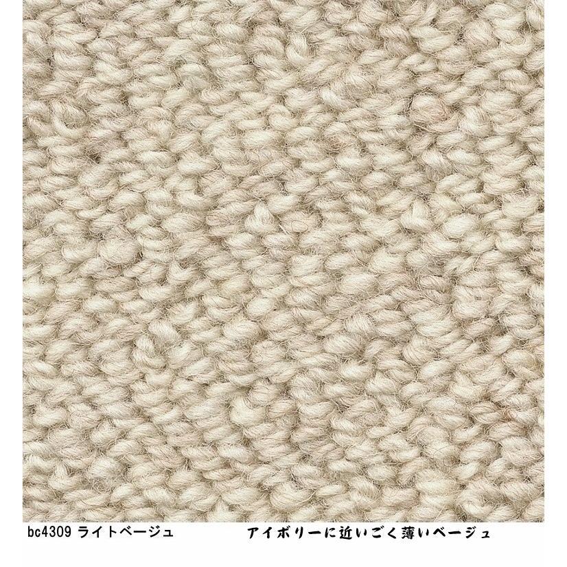 サイズオーダー カーペット/ウール 100%/切欠き くり抜き 敷き詰め 変形 可能/日本製/床暖/T-BC/3色/住宅用/東リ ブランド/自動見積もり 説明|lucentmart-interior|07