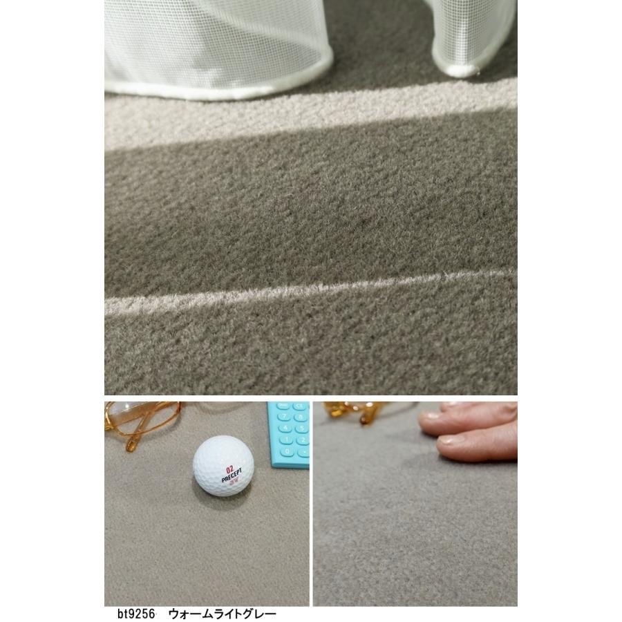 サイズオーダー カーペット/ウール 100%/切欠き くり抜き 敷き詰め 変形 可能/日本製/床暖/T-BT/8色/東リ ブランド/自動見積もり 説明 lucentmart-interior 12
