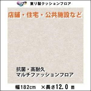 クッションフロア/巾1.82/12m から測り売/東リ/P/CF4568 アラレ柄 土足可