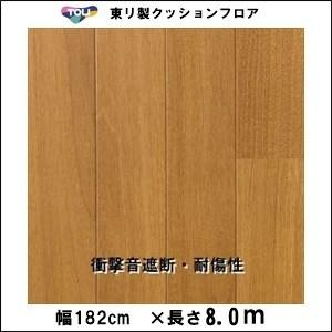 クッションフロア/巾1.82/8m から測り売/東リ/SD/衝撃音吸収/CF6903 ウォールナット柄