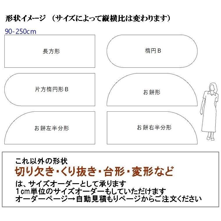 キッチンマット 廊下敷き/東リ/ディフェンダー/90×250cm 長方形 楕円 他/2色/業務用 住宅用/日本製|lucentmart-interior|03